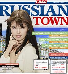 Florida Russian Publication