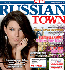 Russian Florida Advertising