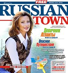 Russian Newspaper Florida